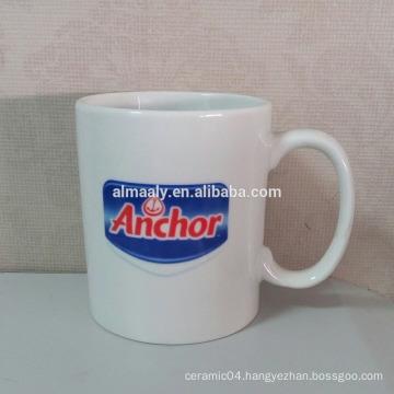 11 oz ceramic mug custom logo