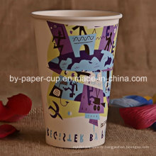Lovely Cold Beverage Paper Cup