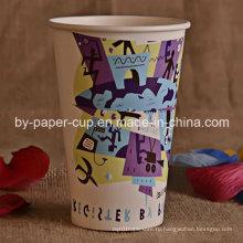 Прекрасный холодный бумажный стаканчик Беваража
