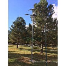 Top Selling 5years Warranty Adjustable Street Light, Solar Street Light