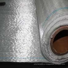 Стекловолоконная многоосевая ткань, двухосная двуосная ткань, трехосевые ткани, прямая ткань, квадраксиальная ткань, нательные ткани Fibergalss