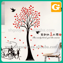Confortabel Removable Wall Stickers Home Decor