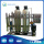 RO Water Purification System For Drinking Water Treatment