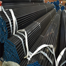 Grade B seamless steel pipe low price
