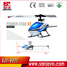 Big 6 Channel Best Blade Power Star 2.4ghz 450 RTF 3D a su vez 6G 2.4G RC Pro Mini motor sin escobillas RC Helicóptero 6CH