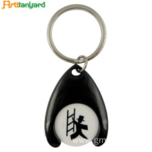Customized Logo Trolley Keychain With Printing