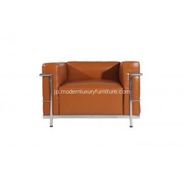 ルコルビュジエLC3 one seater sofa armchair