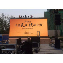 Outdoor Stage LED Display Contrast Ratio