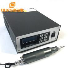 Factory Sales 35KHZ cnc Digital Ultrasonic Cutting Machine For Cutting Natural Fiber
