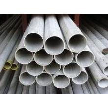 Suministro de tubo / tubo sin costura