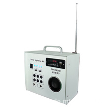 30W Mini Solar FM Radio Kit