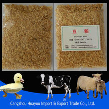 Soybean Meal Type Feed Additive , animal fodder