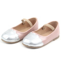 Cute Leather Pink Baby Dress Shoes Girl