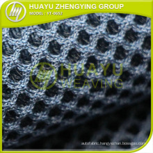 YT-0652 polyester 3D mesh fabric