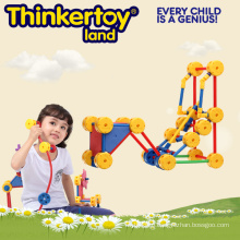 Best Selling Items New Design Educational Toys for Kids