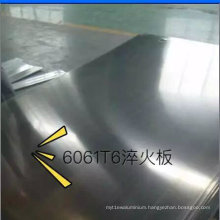 Quenched Aluminum Plate 6061