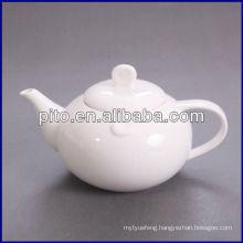 P&T Ceramic tea pot, porcelain coffee pot, porcelain kettle PT-17703