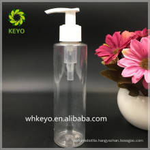 cosmetic packing 150ml transparent plastic pump bottle for skin care