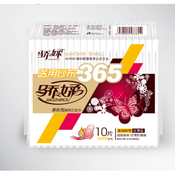 Sanitary Napkin for Women Night Use