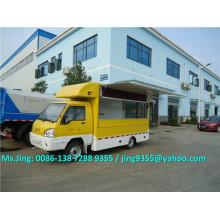 JAC mini fast food truck,mobile food truck,fast food van 1.5 ton on sale
