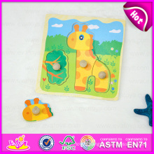2015 Funny Play Wooden Jigsaw Puzzle for Kid, Cheap Giraffe Shape Wooden Puzzle Set Toy, Wooden Toy Puzzle Game with Knobs W14m071