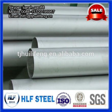 Ss304 prix du tuyau en acier inoxydable par kg