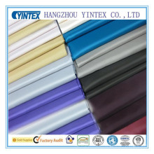Wholesale Fabric Cheap Price (fabric)