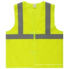 Защитная куртка с низкой ценой