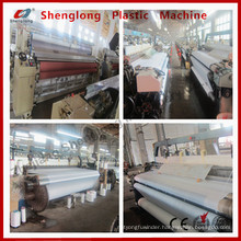 Water Jet Loom for Polyster Fabric Making Machine