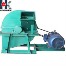 Hot Sale Good Quality Sawdust Making Machine