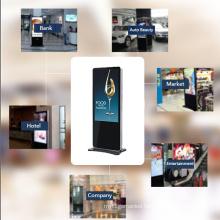 (apple) Cabinet-Type Single Version Advertising Machine