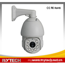 Full Metal dahua IP PTZ dome camera with 20x zoom
