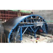 Система опалубки тележек для открытых туннелей
