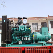 10-1875KVA super power generator with good quality