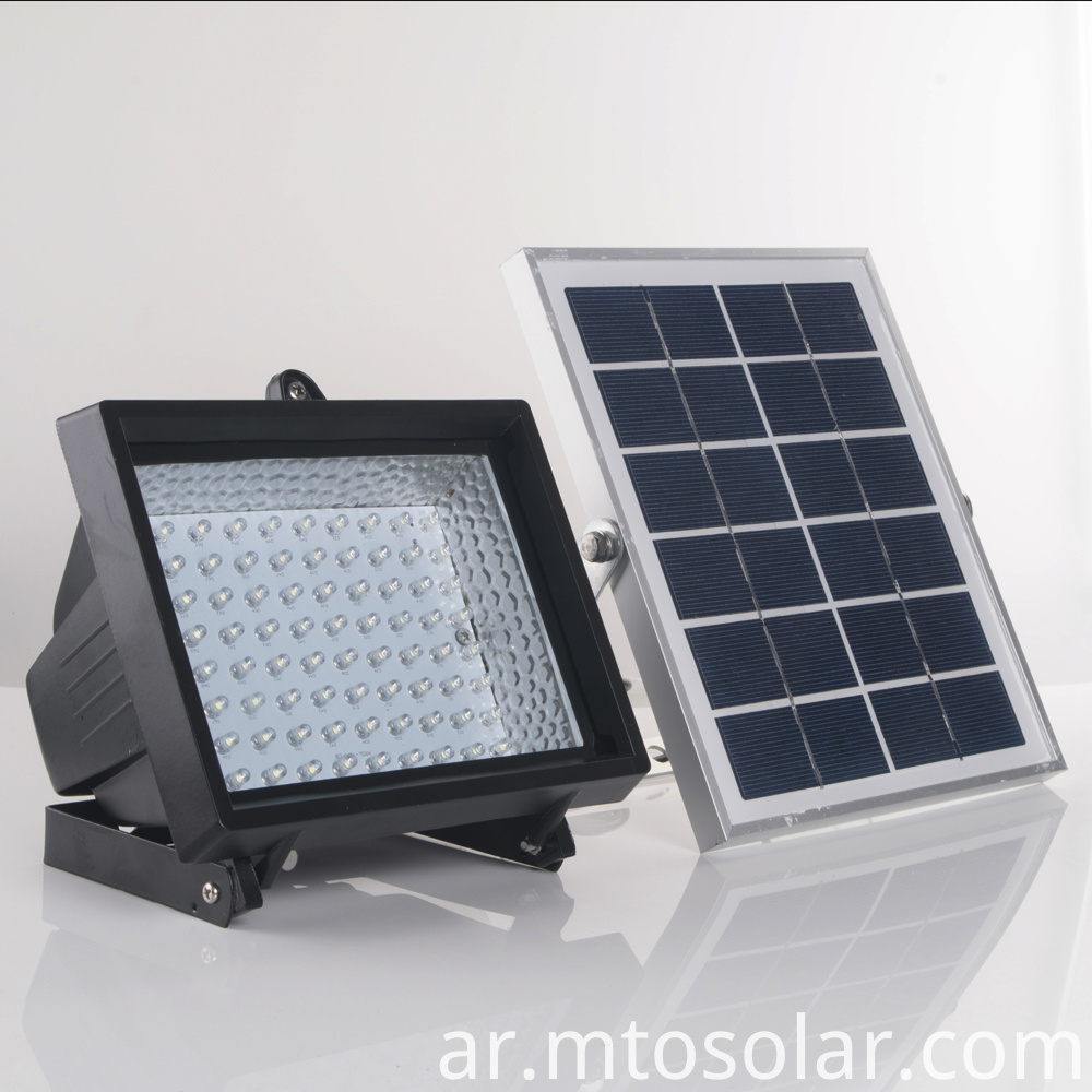 Emergency solar light