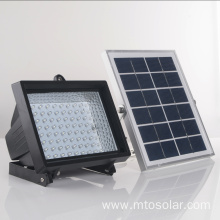 Solar flood light with rainproof