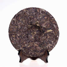 Ten Years Old Grade 4 Organic Raw Puer Tea From Yunnan