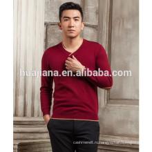 кашемир вязание Мужская мода V шеи свитер