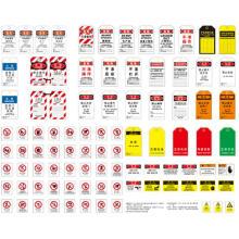 PVC étiquette d'avertissement personnalisée