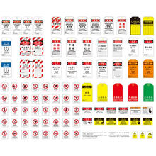 PVC Customised warning tagout