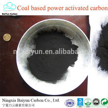 coal based powdered activated carbon price in india