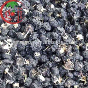 Manfacturer supply Chinese Black Goji Berries
