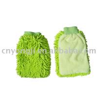 Low Cost High Quality car wash , car wash equipment , car wash glove