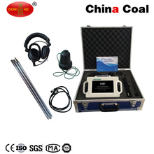 Pqwt-Cl500 Digital Ultrasonic Underground Pipes Water Leak Detector