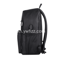 I-Backpack ye-backpack ye-Multi-functional Rechargeable Backpack