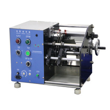 Automatic resistor diode lead forming kinking machine