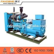 Generador diesel de la buena calidad del precio bajo 40KW con el motor de Yuchai