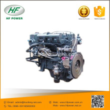 Mesin air pendingin HF-4100ABC 50hp didinginkan