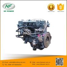 Motor diesel refrigerado por agua del motor HF-4105ABC