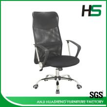 Длительный эргономичный сетчатый стул с низкой ценой
